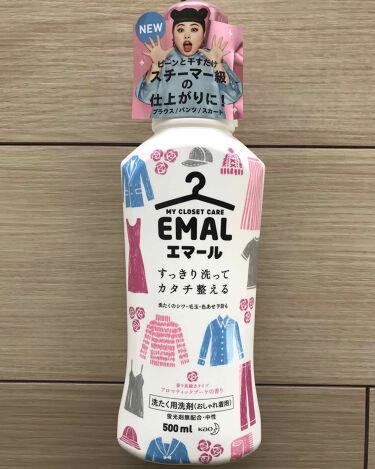 【画像付きクチコミ】エマールアロマティックブーケの香り2020年5月にエマールがリニューアル。<商品の説明>すっきり洗ってカタチ整える、洗たく用洗剤(おしゃれ着用)カタチコントロール洗浄で、伸び・ヨレを整え、シワも防ぐ!●蛍光剤無配合/中性●ブラウス・ニ...