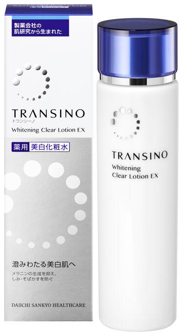 2020/2/10発売 トランシーノ 薬用ホワイトニングクリアローションEX