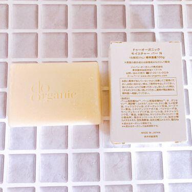 モイスチャー バー/ドゥーオーガニック/洗顔石鹸を使ったクチコミ(2枚目)