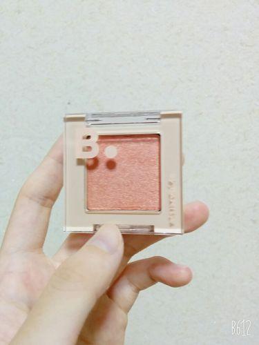Eye crush shimmer shadow/banilaco/パウダーアイシャドウを使ったクチコミ(1枚目)