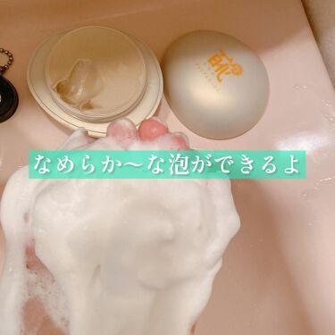 百花プレミアムせっけん/長寿の里/洗顔フォームを使ったクチコミ(3枚目)