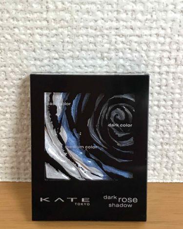 ダークローズシャドウ/KATE/パウダーアイシャドウを使ったクチコミ(2枚目)