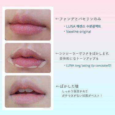 カラーインリキッドリップムース/ETUDE HOUSE/口紅を使ったクチコミ(2枚目)