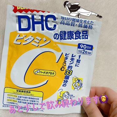 ビタミンC(ハードカプセル)/DHC/美容サプリメントを使ったクチコミ(1枚目)