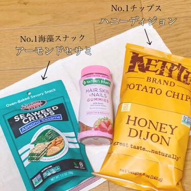 Optimal Solutionsスキン ネイル グミ いちご風味 80粒/NATURE'S BOUNTY/食品を使ったクチコミ(3枚目)