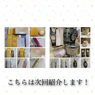 サヤコ on LIPS 「あけましておめでとうございます🎍新年初投稿は購入した福袋のご紹..」(4枚目)