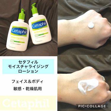 モイスチャライジングローション/セタフィル/ボディローション・ミルクを使ったクチコミ(1枚目)