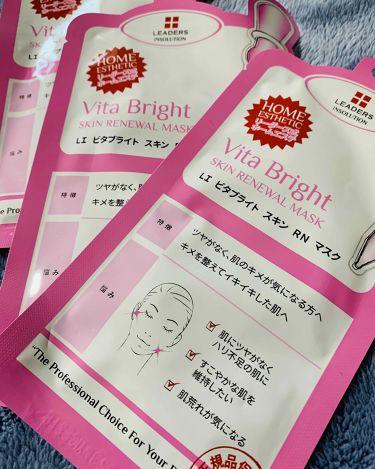 ビタ ブライト スキン リニューアル マスク/Leaders Cosmetics/シートマスク・パックを使ったクチコミ(1枚目)