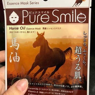ピュアスマイルエッセンスマスク馬油/Pure Smile/シートマスク・パックを使ったクチコミ(1枚目)