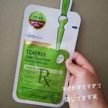 ミルクシリーズ いちごミルク/Pure Smile/シートマスク・パックを使ったクチコミ(2枚目)