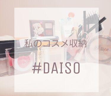 アクセサリースタンド/DAISO/その他を使ったクチコミ(1枚目)