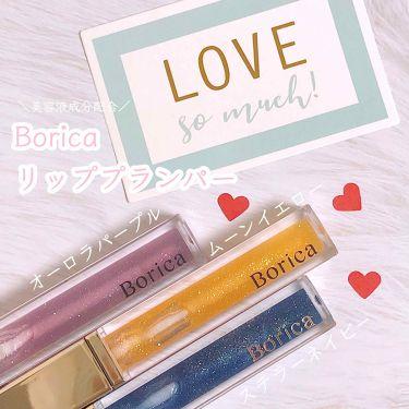 リッププランパー プラスカラー/Borica/リップケア・リップクリーム by chico