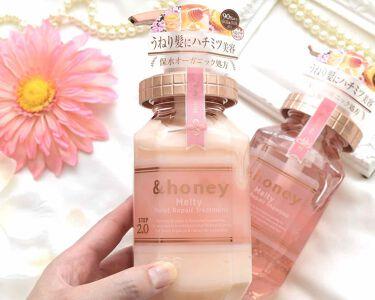 &honey Melty モイストリペア シャンプー1.0/モイストリペア ヘアトリートメント2.0/&honey/シャンプー・コンディショナーを使ったクチコミ(3枚目)