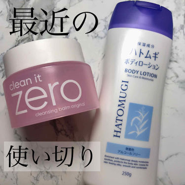 clean it Zero/banilaco/クレンジングクリームを使ったクチコミ(1枚目)