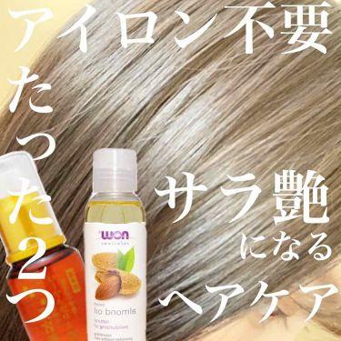 모모_koyagiさんの「無印良品スウィートアーモンドオイル<ボディクリーム・オイル>」を含むクチコミ