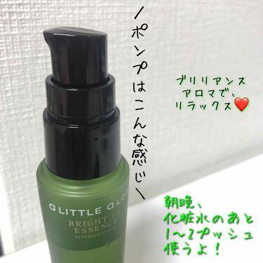 ブライトアップエッセンス/a LITTLE a LOT(ア リトル ア ロット)/美容液を使ったクチコミ(2枚目)