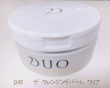 ザ クレンジングバーム/DUO/クレンジングバームを使ったクチコミ(2枚目)