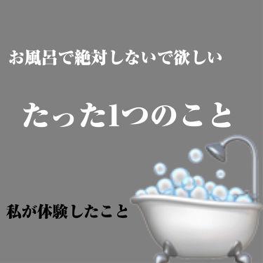 ベビーローション/DAISO/ボディローション・ミルクを使ったクチコミ(1枚目)