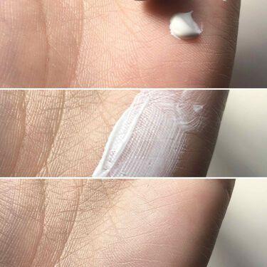 マイファンスィー メイクアップ カラーベース/Koh Gen Do/化粧下地を使ったクチコミ(2枚目)