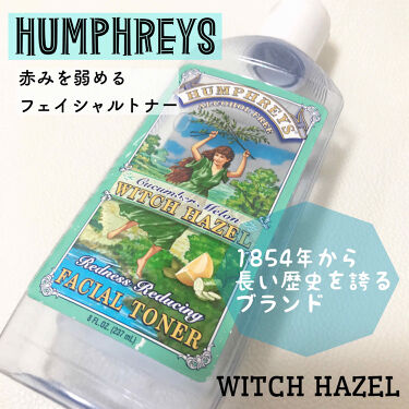 Witch Hazel Redness Reducing Facial Toner , Cucumber Melon/Humphreys/化粧水を使ったクチコミ(1枚目)