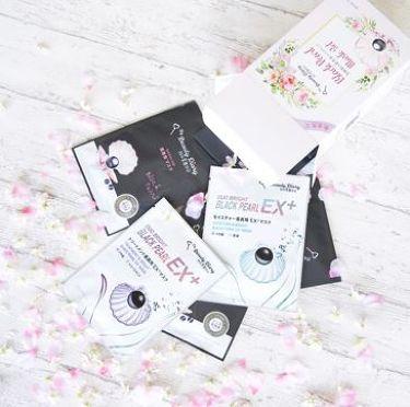 我的美麗日記(私のきれい日記) 3種類の黒真珠マスクセット *数量限定/我的美麗日記(私のきれい日記)/シートマスク・パックを使ったクチコミ(1枚目)
