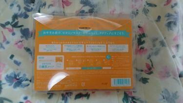 ルルルンワンナイト ビタミンPLAZA限定BOX/ルルルン/シートマスク・パックを使ったクチコミ(3枚目)