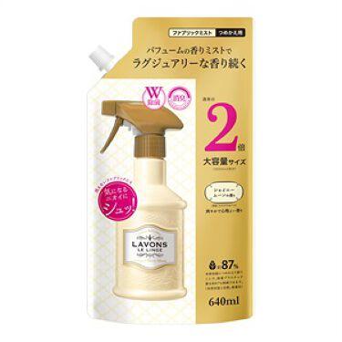 ファブリックミスト シャイニームーンの香り 詰め替え 2倍サイズ640ml