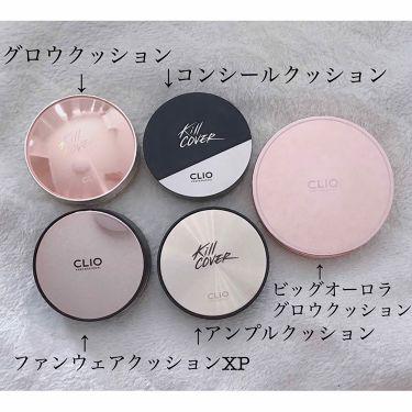 キル カバー コンシール クッション/CLIO/クッションファンデーションを使ったクチコミ(4枚目)