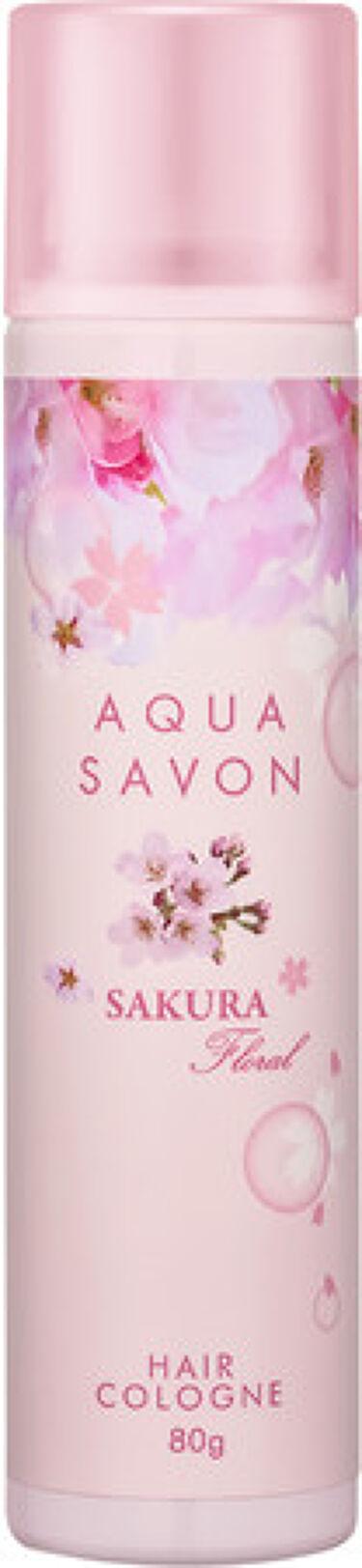 2021/1/8発売 アクアシャボン フレグランスヘアコロン サクラフローラルの香り