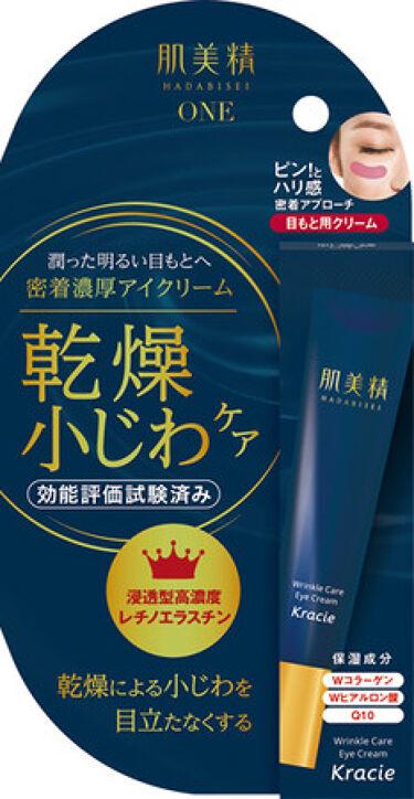 2020/9/14発売 肌美精 肌美精 ONE リンクルケア 密着濃厚アイクリーム