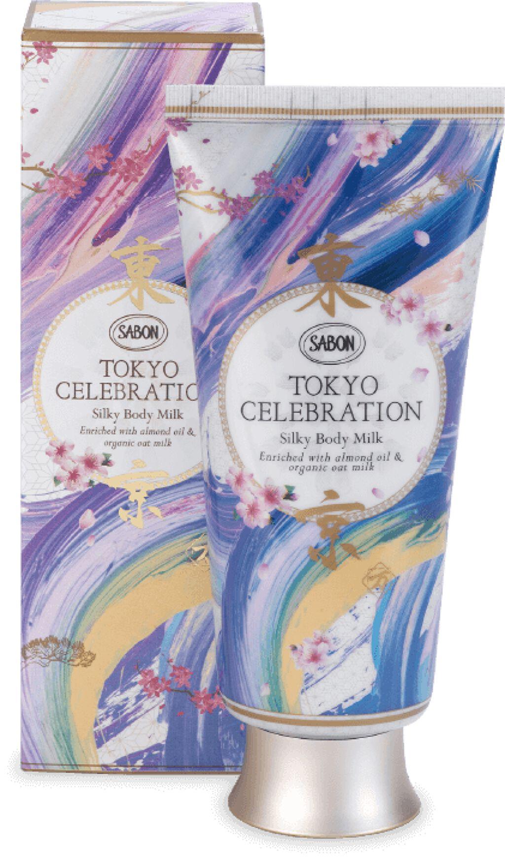 シルキーボディミルク TOKYO CELEBRATION SABON