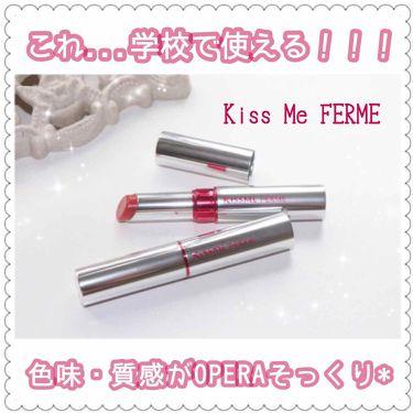 ぱ と ら ♡さんの「キスミーフェルムリップカラー&ベース<口紅>」を含むクチコミ