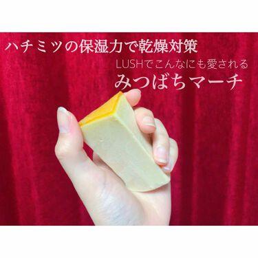 みつばちマーチ/ラッシュ/ボディ石鹸を使ったクチコミ(1枚目)