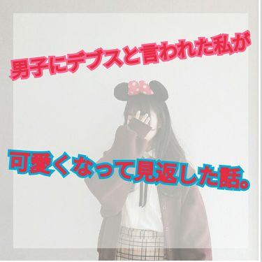 咲/sakiさんの「雑談」を含むクチコミ
