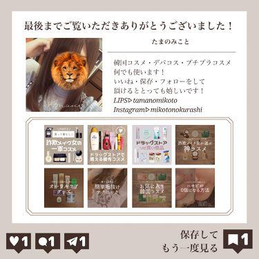 マー&ミー シャンプー/コンディショナー/ma & me Latte/シャンプー・コンディショナーを使ったクチコミ(10枚目)