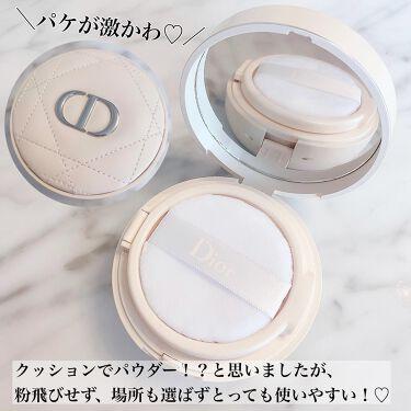 ディオールスキン フォーエヴァー クッション パウダー/Dior/ルースパウダーを使ったクチコミ(2枚目)