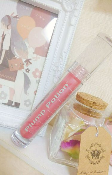 Plump Potion Needle-Free Plumping Cocktail/PHYSICIANS FORMULA/リップグロスを使ったクチコミ(1枚目)