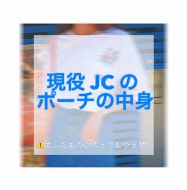 Aoi  🧸さんの「ザ・ダイソーアロマハンドクリームD<ボディ保湿>」を含むクチコミ