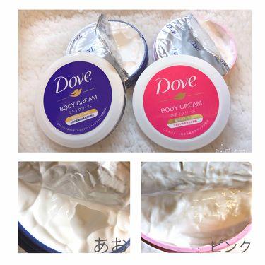 ビューティボディークリーム/Dove/ボディクリーム・オイルを使ったクチコミ(2枚目)