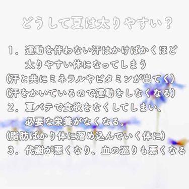 クラシエ当帰芍薬散錠(医薬品)/クラシエ薬品/その他を使ったクチコミ(2枚目)