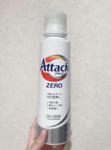 アタック ZERO/アタック/洗濯洗剤を使ったクチコミ(2枚目)