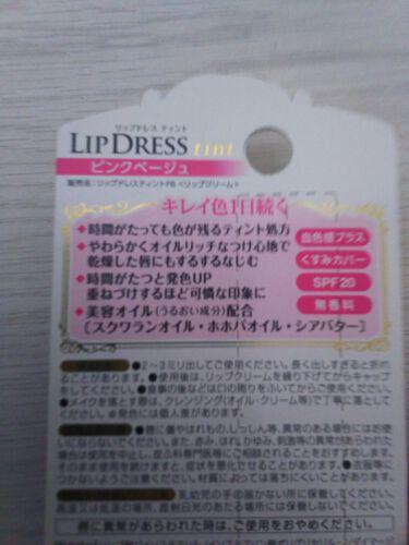 リップドレスティント/近江兄弟社/リップケア・リップクリームを使ったクチコミ(3枚目)