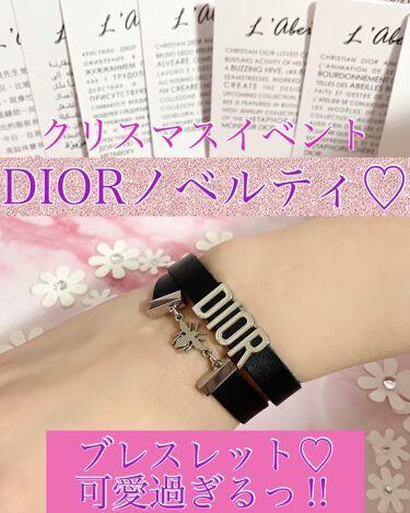 その他/Dior/その他を使ったクチコミ(1枚目)