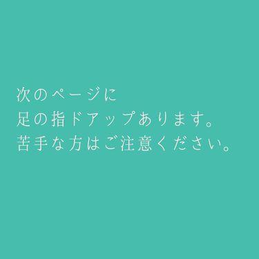 ネイルカラー/pa/マニキュアを使ったクチコミ(2枚目)