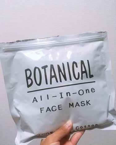 ボタニカルオールインワンフェイスマスク/ボタニカル/シートマスク・パックを使ったクチコミ(1枚目)