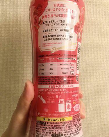 レノアハピネス アロマジュエル ダイアモンドフローラルの香り/レノア/香り付き柔軟剤・洗濯洗剤を使ったクチコミ(2枚目)