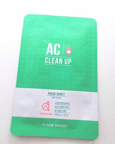ACCシートマスク/ETUDE HOUSE/シートマスク・パックを使ったクチコミ(2枚目)