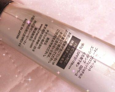 HDエンリッチングO2ベース/チャコット フォー プロフェッショナルズ/化粧下地を使ったクチコミ(2枚目)