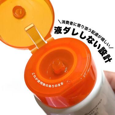 薬用Cクリアクレンジングジェル<医薬部外品>/ドクターケイ/クレンジングジェルを使ったクチコミ(6枚目)