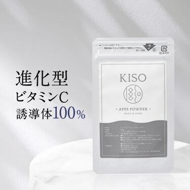 2021/9/7発売 KISO APPSパウダー 1%(0.5g)50ml用